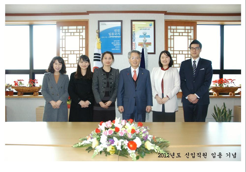 2011 신입직원 간담회