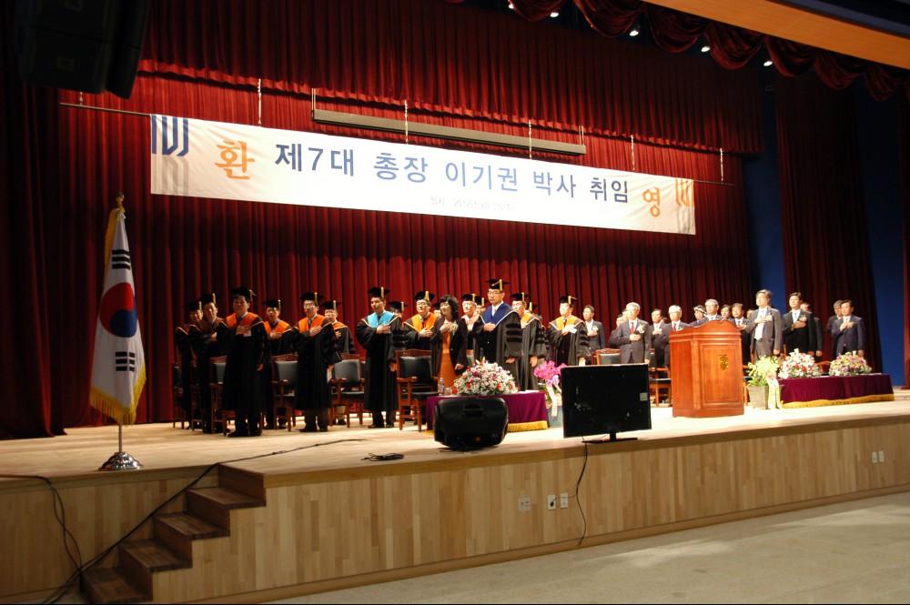 2012년09월05 이기권총장님 취임식