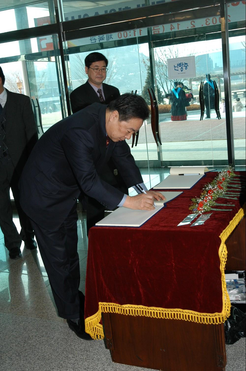 2002학년도 졸업식관련 김유배 이사장