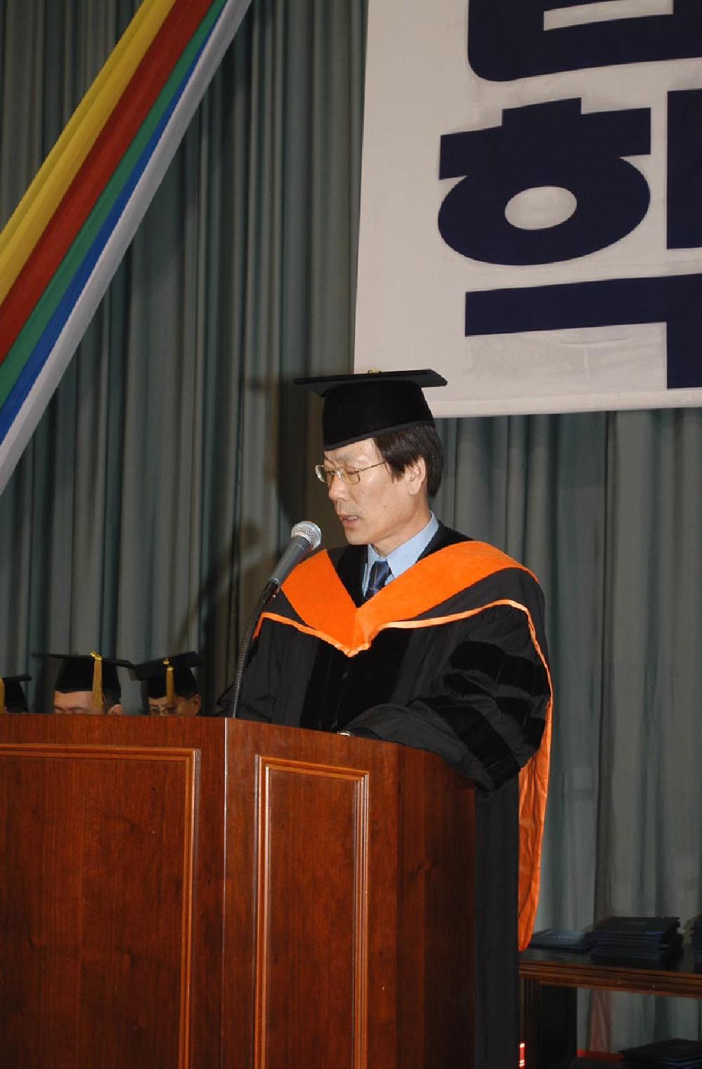 2003년도 입학식관련 박운진 교무처장