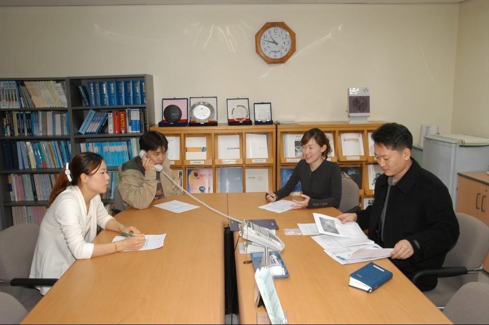 반도체장비교육센터