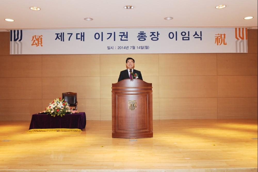제7대 이기권총장 이임식