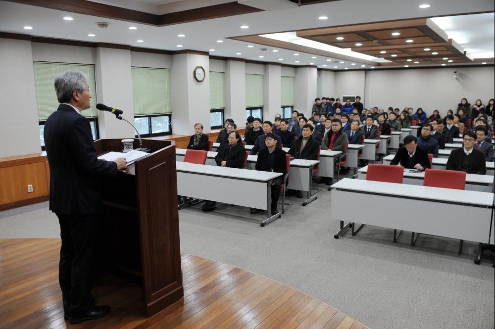 제8대 총장 김기영 박사 부임식