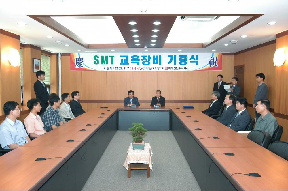 SMT 교육센터 개소식 및 SMT 교육장비 기증식