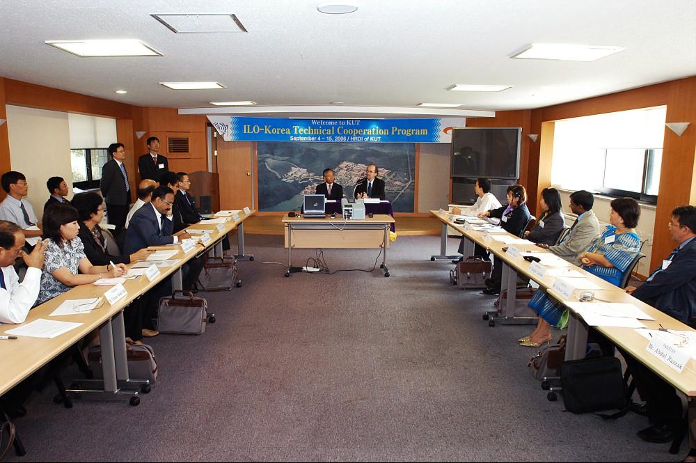 2006학년도 한/ILO특별기술협력 프로그램