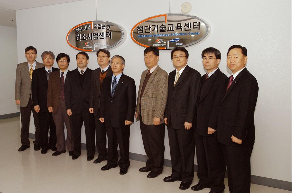 첨단기술교육센터 및 중소기업 직업훈련 컨소시엄센터 제막식