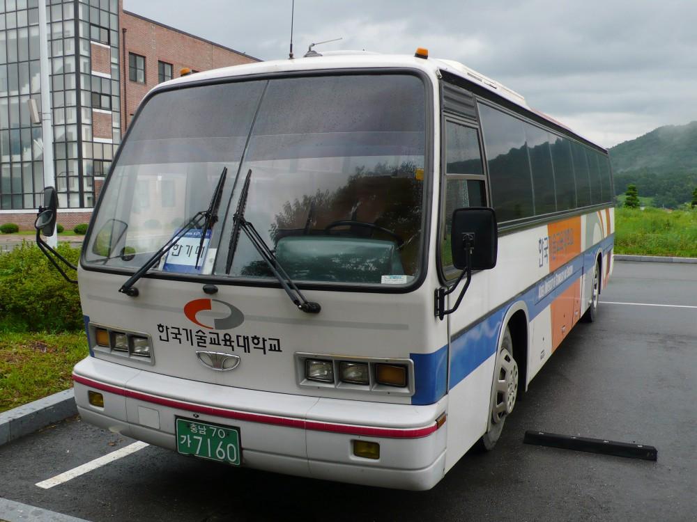 통학버스 불용처분(대형버스)
