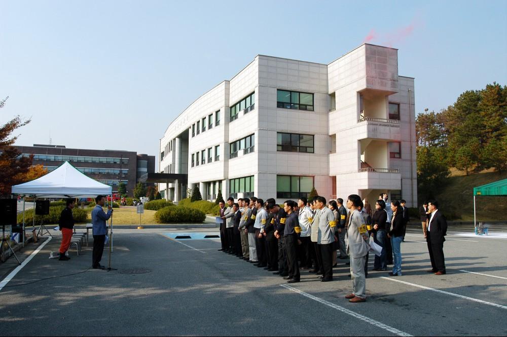 2005. 소방훈련