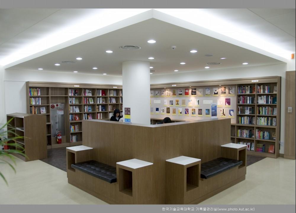 도서관 여유당