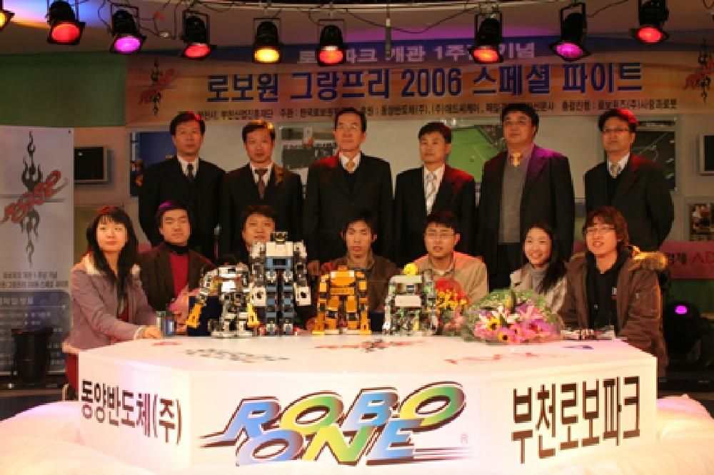 2006. 로보원 스페셜파이트 우승