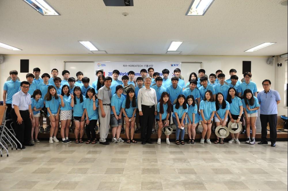 2015. 해외봉사활동 발대식