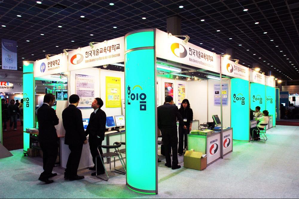 2004 입시박람회