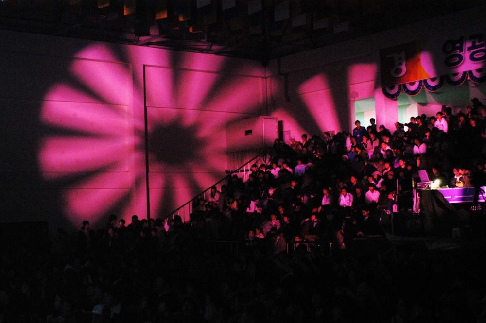 2006 신입생 오리엔테이션(OT)