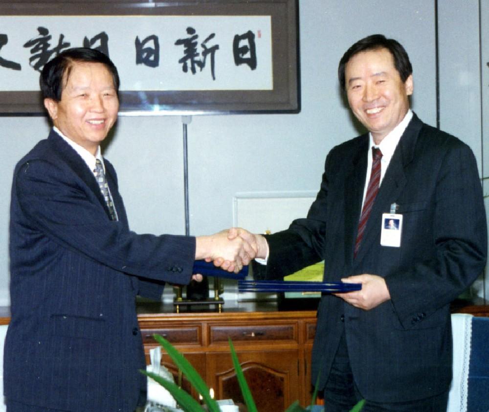 한국전자통신연구소