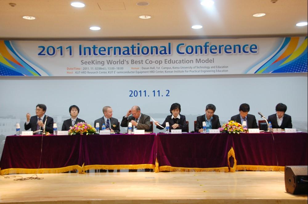 2011.국제 컨퍼런스