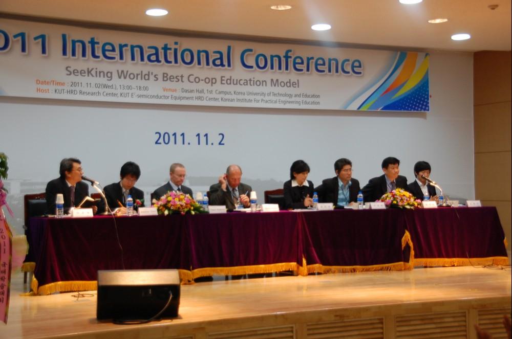 2011. HRD국제컨퍼런스