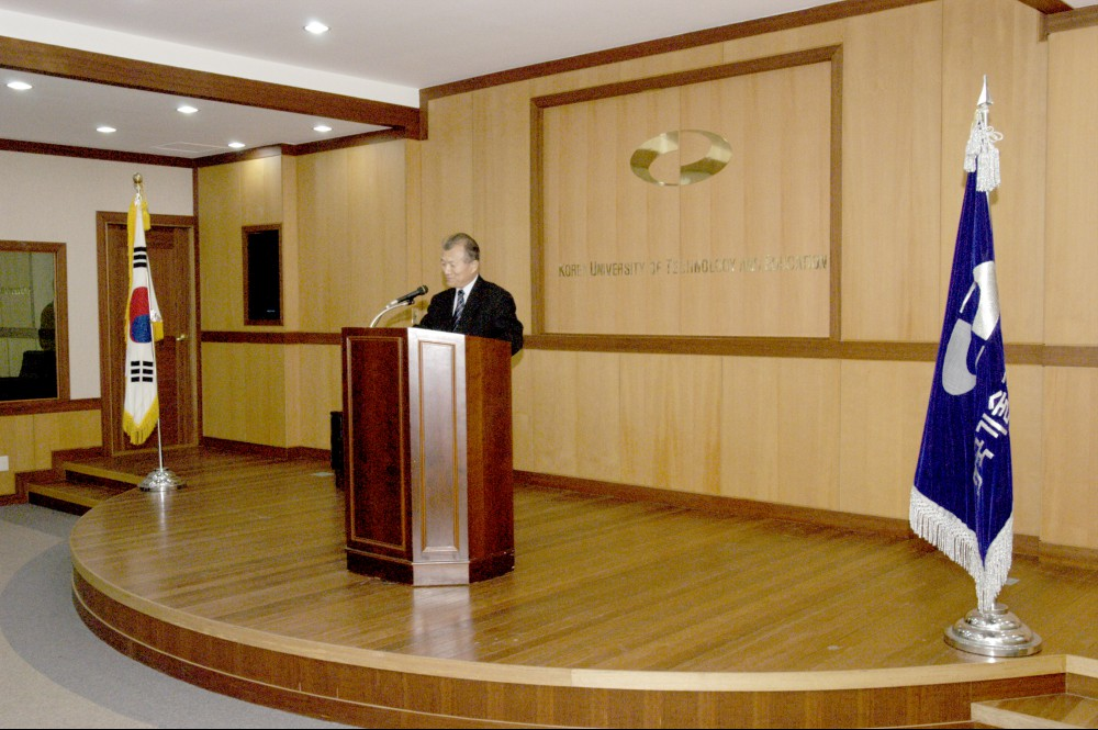 보직교원 임명장수여 및 신규임용장 수여