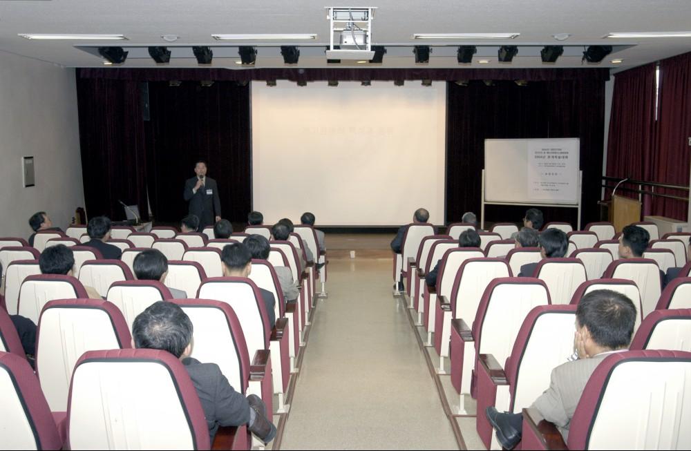 2004년도 대한전기학회 춘계학술대회