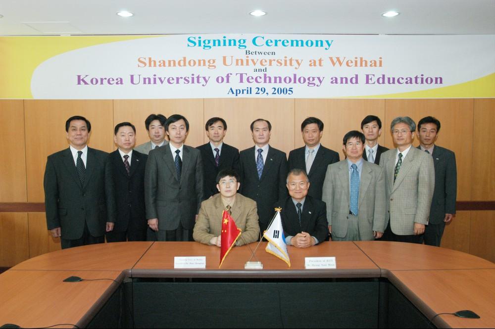 한국기술교육대학교 . 중국산동대학과  학술교류 협정 체결