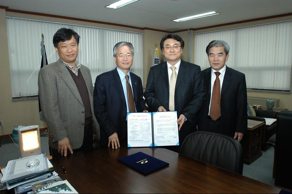 2007년도 KUT 산학협력단 경영성과 계약 체결