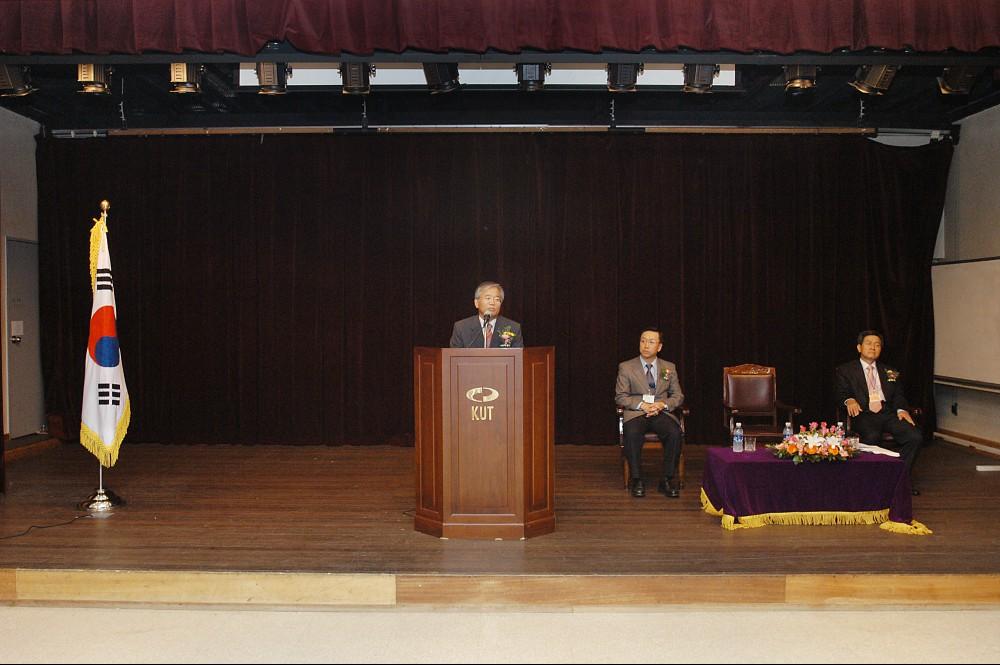2007년 한국정보보호학회 충청지부 정보보호학술발표회