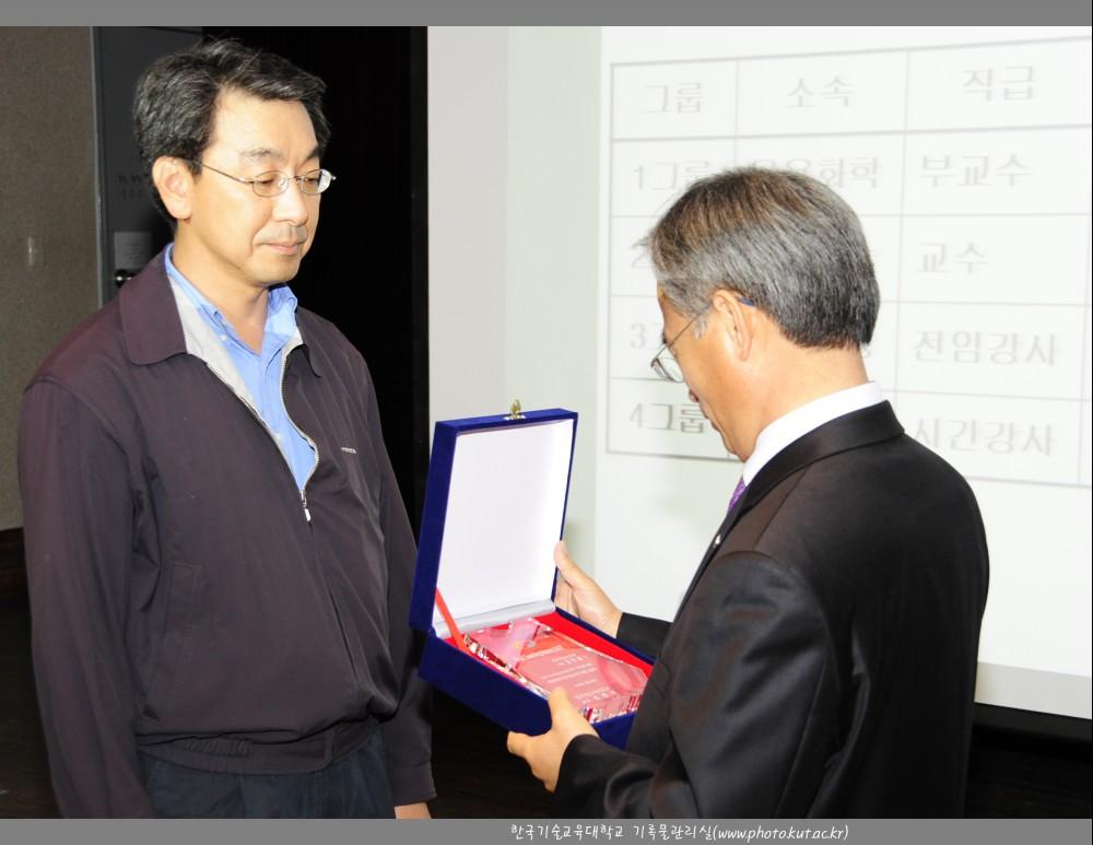 2008. 교수회의