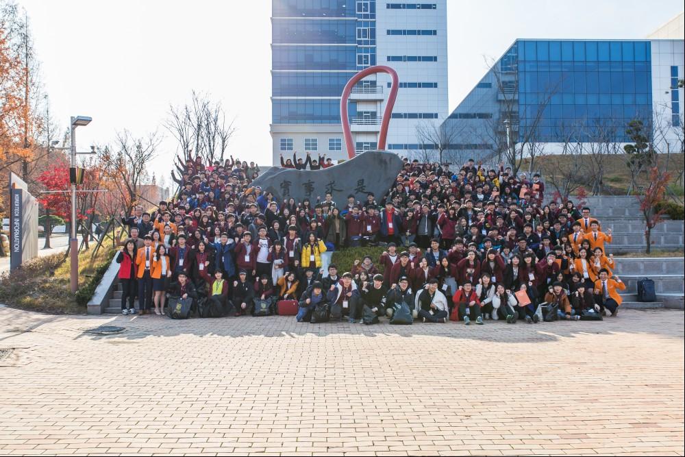 2014 가을 고교생 과학캠프