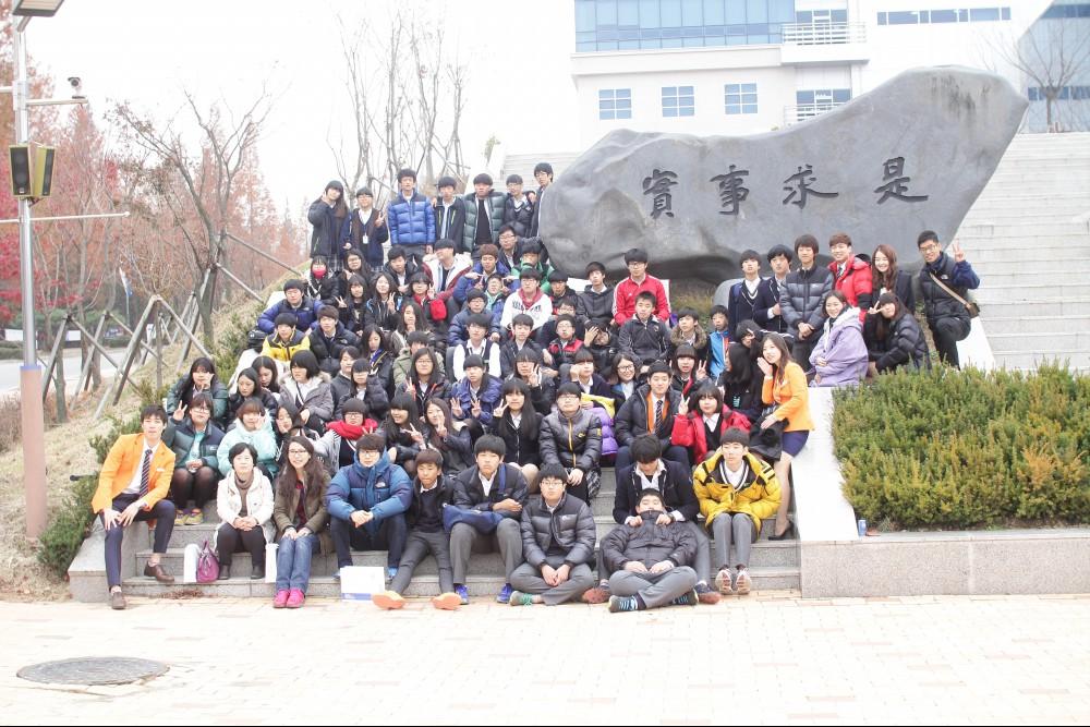 2013 삼성중학교 캠퍼스 투어