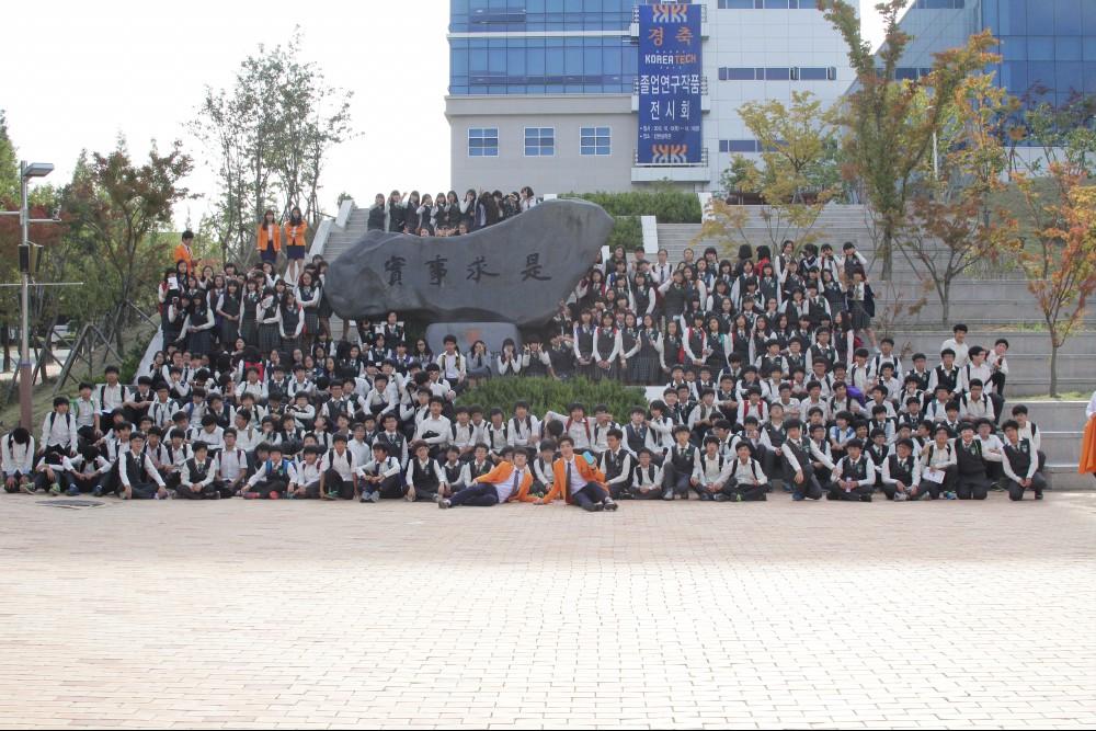 2013 서현중학교 캠퍼스 투어