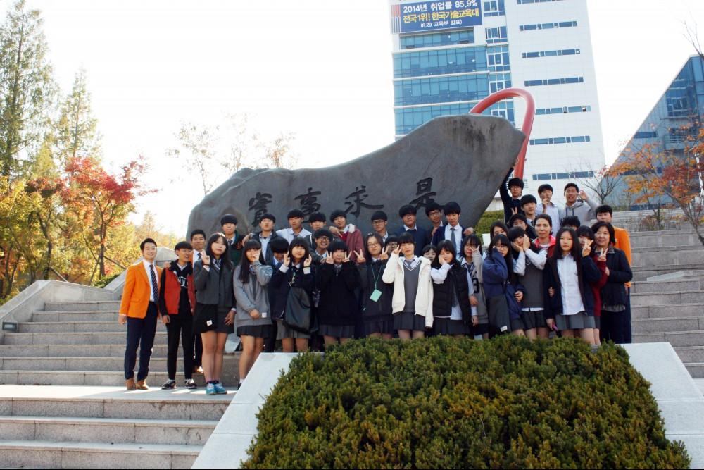 2014 동학중학교 캠퍼스 투어