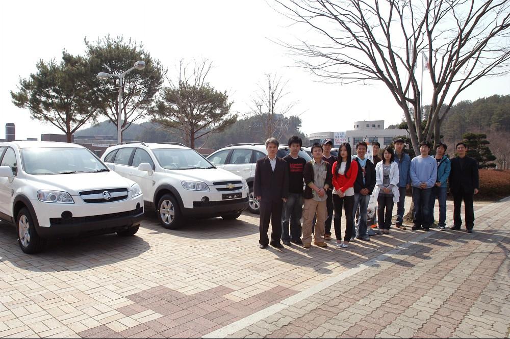 지엠대우 오토앤태크놀로지 생산기술연구소 차량 수증(4대)