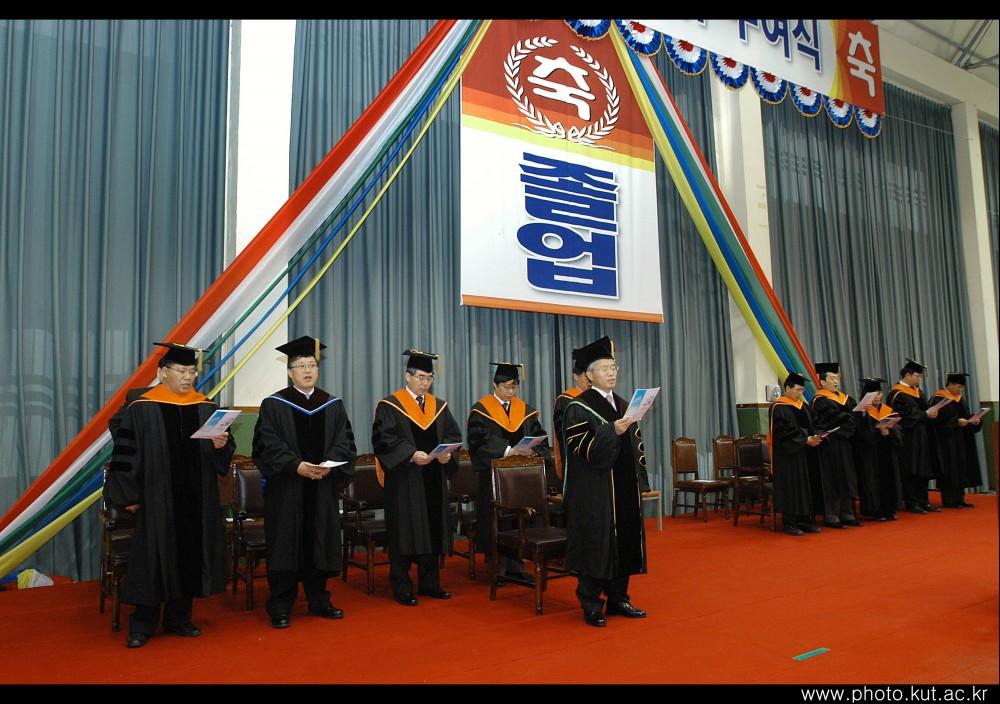2007년 전기 학위 수여식