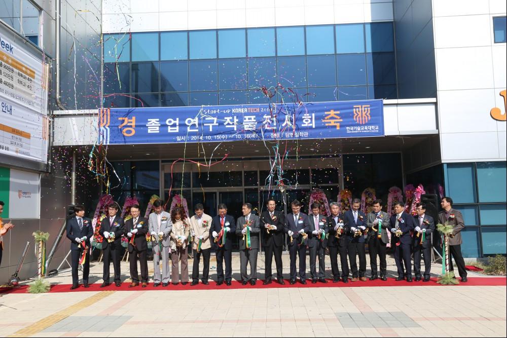 2014. 졸업연구작품 전시회