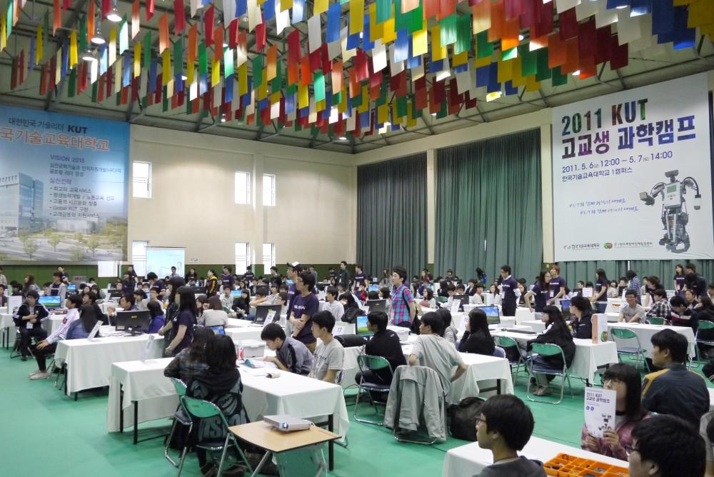2011 KUT 고교생 과학캠프