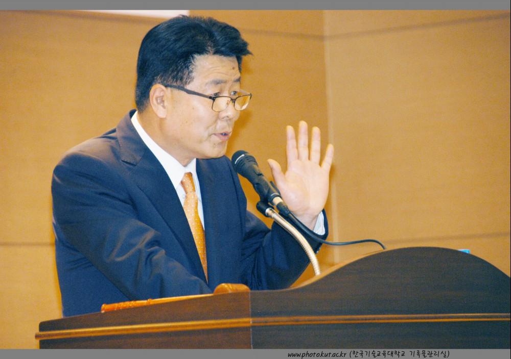 한국기술교육대학교 소비자생활협동조합 제3차 정기총회