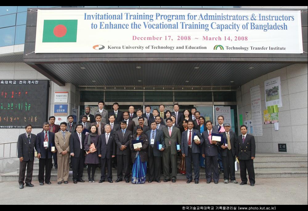 방글라데시 Mirpur 직업훈련원 관리자 및 훈련교사 초청연수