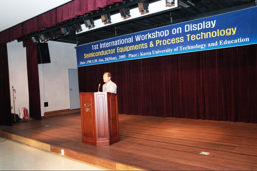 제 1회 반도체 장비 및 공정기술 국제 공동 워크숍