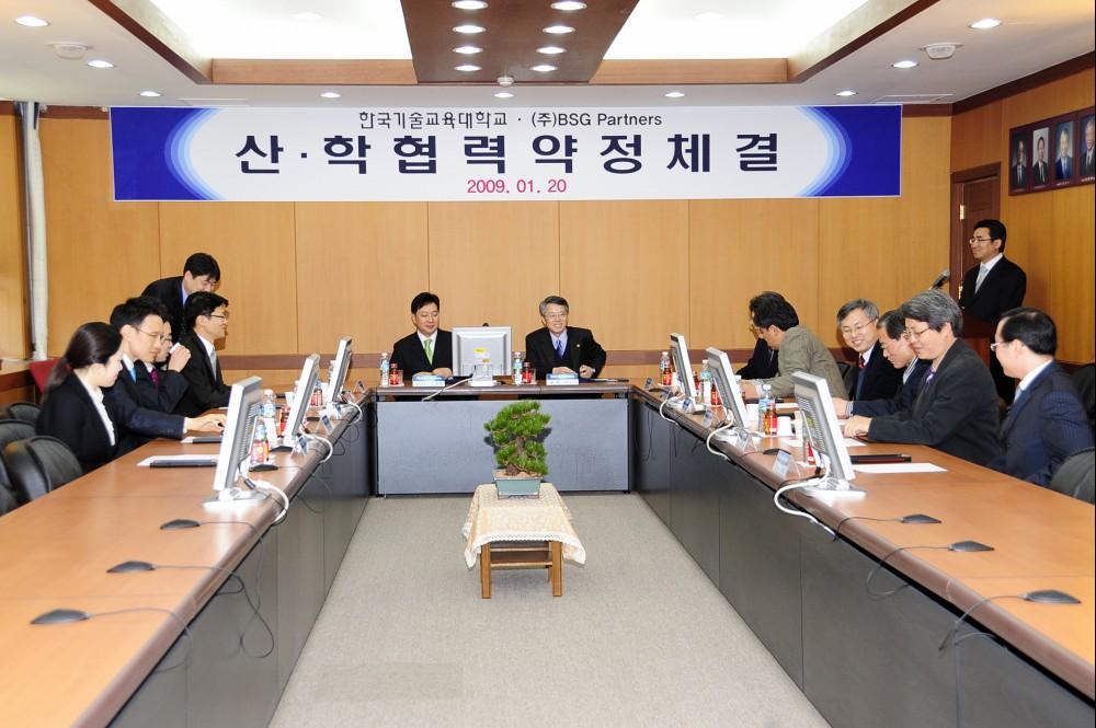 한국기술교육대학교-(주)BSG Partners