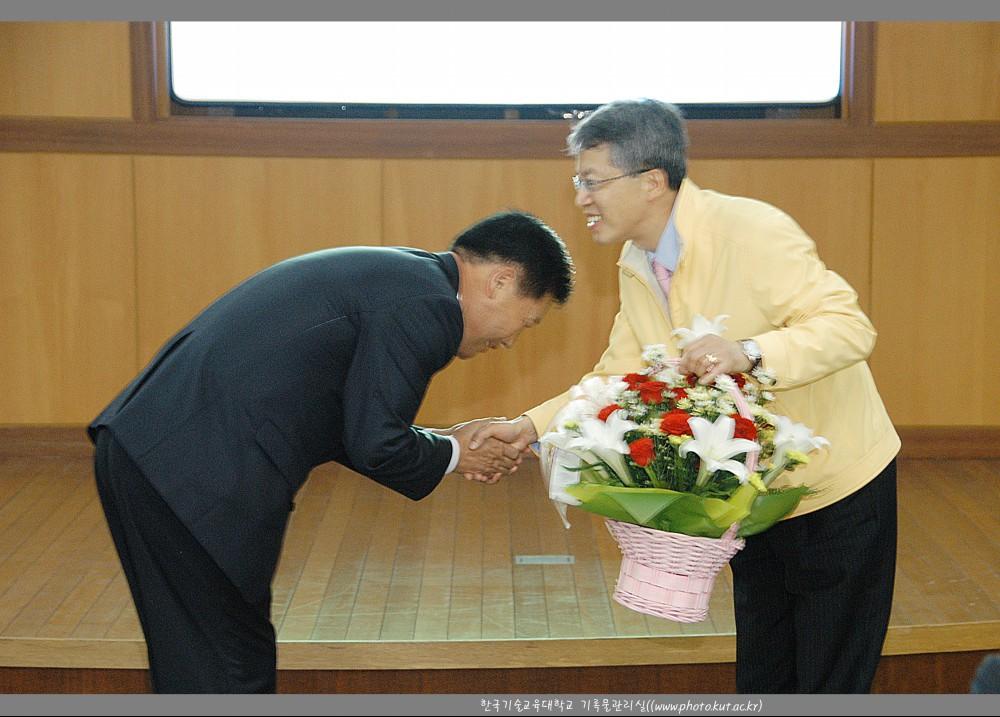 전운기 총장 최고경영자과정 특강
