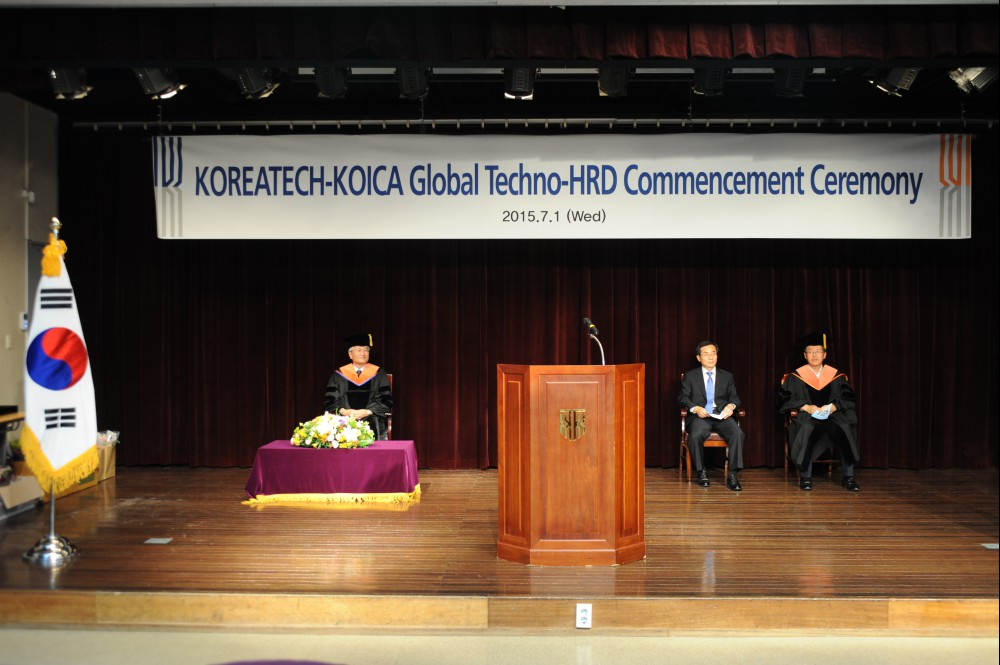 2015. KOICA Global-HRD Commencement Ceremony