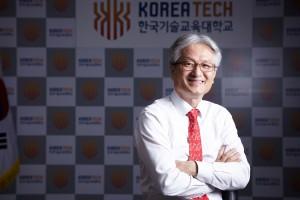 KOREATECH 제8대 총장 김기영 공학사 취임