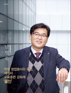 해피코리아텍2016겨울호최종13.jpg