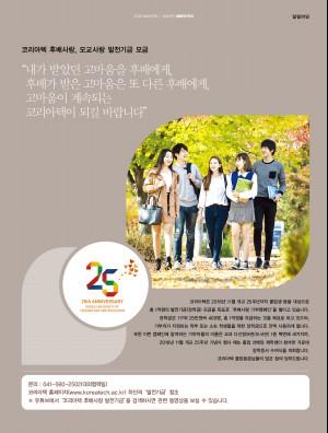 해피코리아텍2016겨울호최종20.jpg