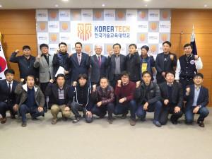 총 동문회 회장 김기영 총장 방문