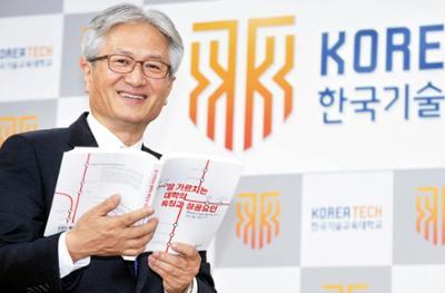 김기영 총장 중앙일보 인터뷰 사진