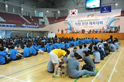 충남서북부지역대학교 직원 친선 체육대회
