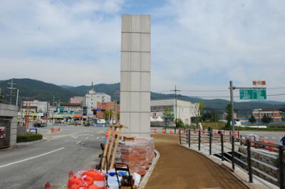 정문 도로 확장공사