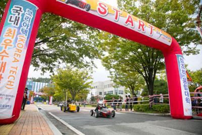 2016.전국대학생 하이브리드 자동차경진대회2
