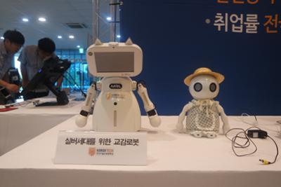 2016. KBS 생방송 일자리가 미래다