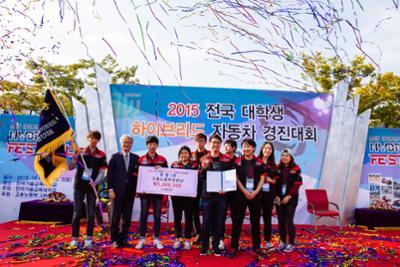 2015 KOREATECH 하이브리드 자동차 경진대회